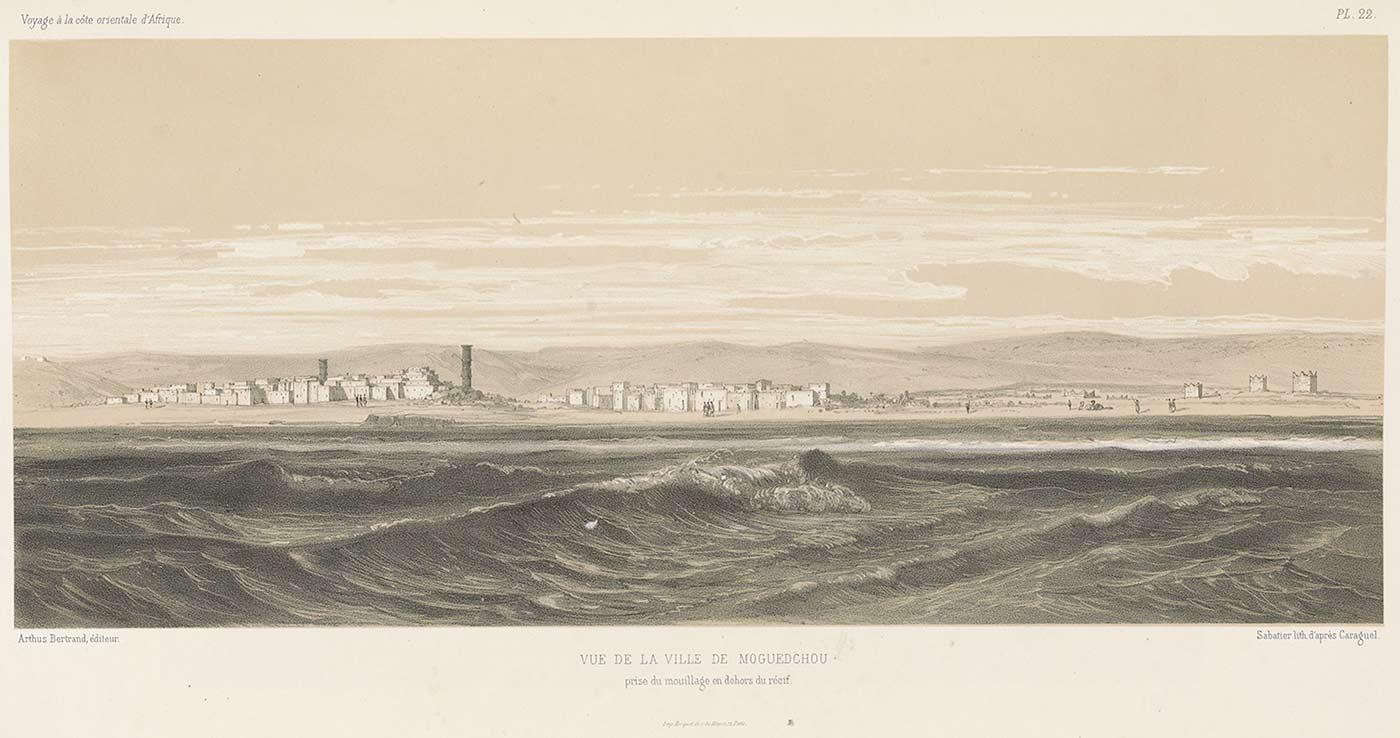 Mogadiscio, Mogadishu