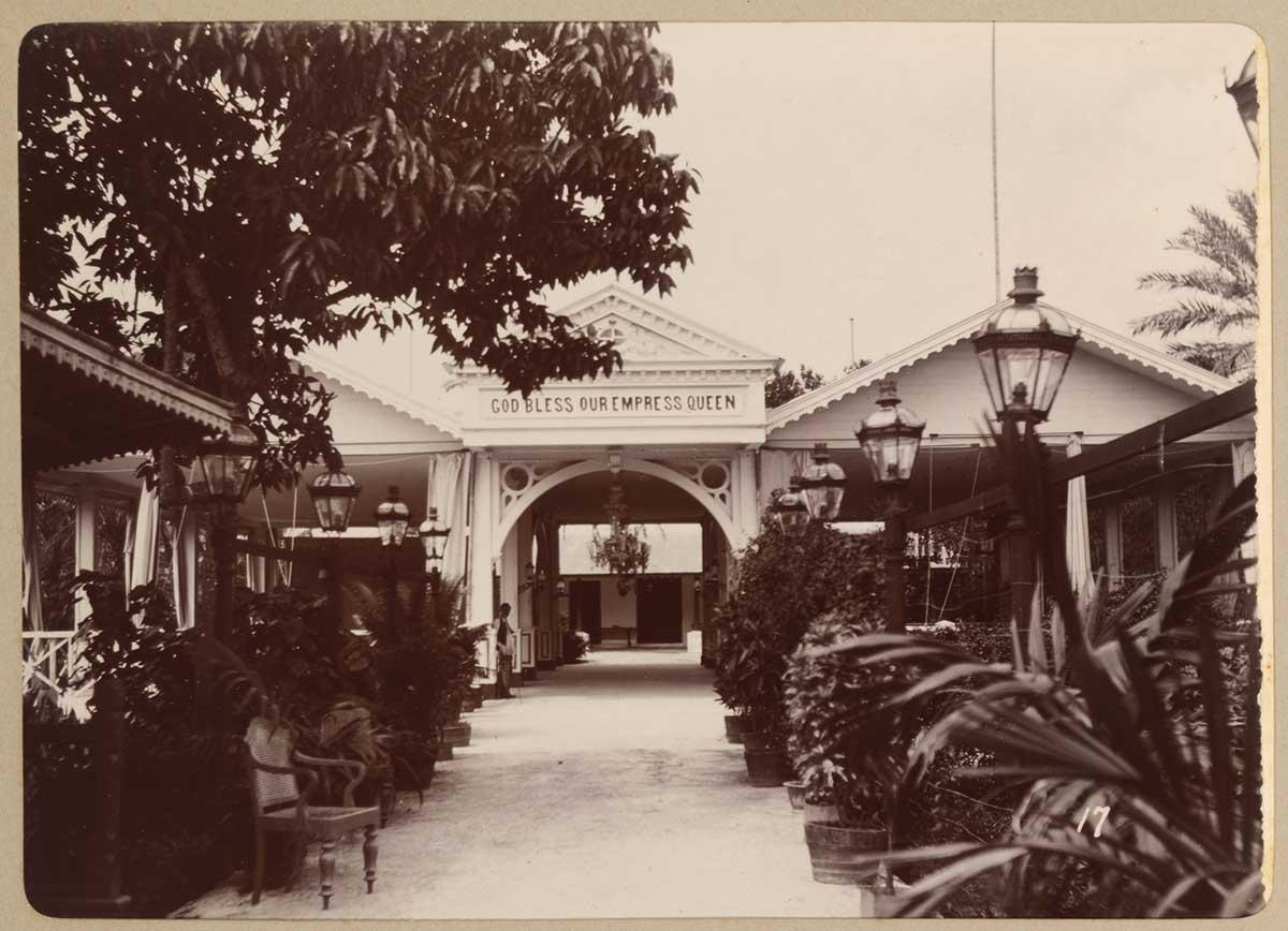Victoria Gardens in Zanzibar Stone Town